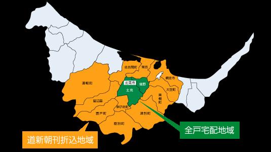 月刊きゅん配布エリア