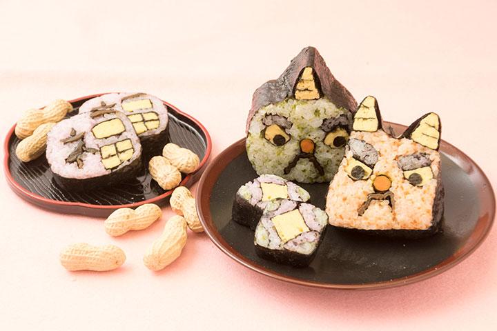飾り巻き寿司('19.2月号)
